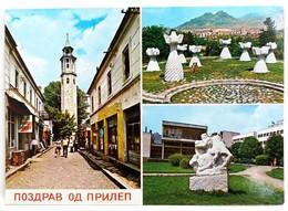 #268   Prilep  MACEDONIA - Views Of The City - Used, Stamps 1972 - Macedonia