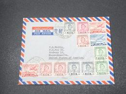 IRAQ - Enveloppe De Bassorah Pour Les Etats Unis En 1954 , Affranchissement Plaisant - L 16928 - Iraq