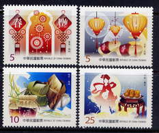 Taiwan 2012 China Chinese Traditional Festivals Cultures Art Holiday Lantern Celebrations Stamps MNH Sc#4055-4058 - 1945-... Republic Of China