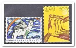 Wit Rusland 2006, Postfris MNH, Europe, Cept - Wit-Rusland