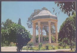PERSIA I R A N - POST CARD Picture POSTCARD Postal Used With Birds Stamp - Iran