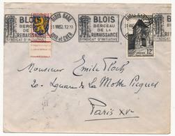 FRANCE - Enveloppe - OMEC BLOIS GARE (Loir Et Cher) - Blois Berceau De La Renaissance - 1952 - Postmark Collection (Covers)