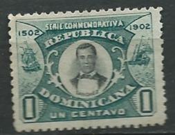 Dominicaine       - Yvert N° 110 (*)   -   Bce 14338 - Dominicaine (République)