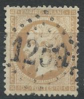 Lot N°42432  Variété/n°21, Oblit GC 1259 Cusset, Allier (3), Filets NORD Et OUEST Absents, Perles NORD OUEST - 1862 Napoleon III