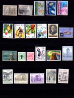 1982    Belgique, Année Complète ( Pas De Blocs), 2034 / 2077**, Cote  51,50 €, - Belgique
