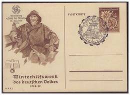 DT- Reich (006566) Propaganda Ganzsache P274/06 März Mit Zudruck Ausstellung Nach Der Arbeit, Blanco Gestempelt Berlin - Ganzsachen