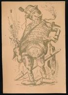 PRACHTIGE MENU 1892 - 32e REGIMENT D'ARTILLERIE - 22 X 15 CM - ZIE 5 SCANS - Documents