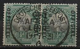 DR.Deutsche Seepost Afrika .o  Siehe Bild/Scan  (Awei/22 - Deutschland