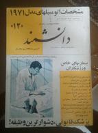 Old Magazine From Iran - 1970 Year - Magazines