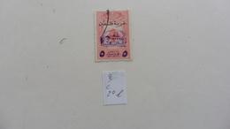 Asie :LIBAN : Bienfaisance: :timbre  N° 3 Oblitéré - Used Stamps