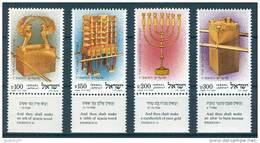 Israel - 1985, Michel/Philex No. : 1007-1010, - MNH - *** - - Ongebruikt (met Tabs)