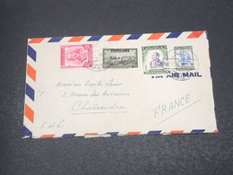 AFGHANISTAN - Enveloppe De Kaboul Pour La France En 1952 , Affranchissement Plaisant - L 16938 - Afghanistan