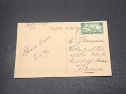 SYRIE - Affranchissement De Damas Sur Carte Postale En 1955 Pour La France - L 16956 - Syrie