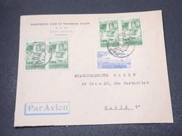 SYRIE - Enveloppe Commerciale De Alep Pour Paris En 1954 - L 16959 - Syrie
