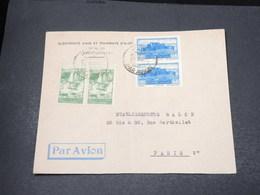 SYRIE - Enveloppe Commerciale De Alep Pour Paris En 1954 - L 16960 - Syrie