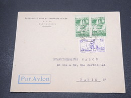 SYRIE - Enveloppe Commerciale De Alep Pour Paris En 1954 - L 16961 - Syrie