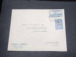SYRIE - Enveloppe Commerciale De Damas Pour Paris En 1946 - L 16963 - Syrie