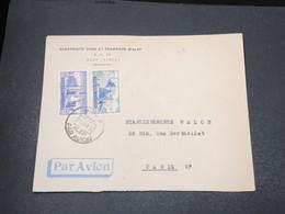 SYRIE - Enveloppe Commerciale De Alep Pour Paris En 1954 - L 16964 - Syrie