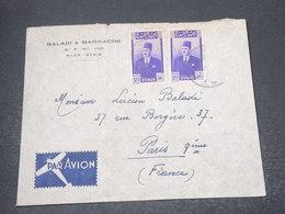SYRIE - Enveloppe Commerciale De Alep Pour Paris En 1947 , Affranchissement Recto Et Verso - L 16967 - Syrie
