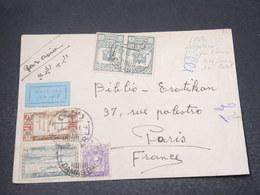 SYRIE - Enveloppe De Damas Pour Paris En 1949 , Affranchissement Plaisant - L 16970 - Syrie