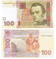 Ukraine - 100 Hryven 2005 UNC Ukr-OP - Ukraine