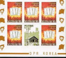 SI3682 North Korea 1996 The 60th Anniversary Of The Founding Of The Motherland Restoration Council (Declaration) Small S - Korea, North