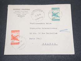 LIBAN - Enveloppe Commerciale De Beyrouth Pour La France En 1954 - L 16979 - Liban