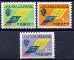 Taiwan 1972 27th World Congress Of Junior Chamber International JCI Taipei Organizations Youth Stamps MNH Sc#1804-1806 - Unused Stamps