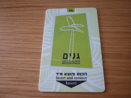 Israel Hotel Room Key Card - Cartes D'hotel
