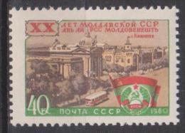 Russie N° 2320 *** 20ème Ann De La République Soviétique De Moldavie : Kichinev - 1960 - Neufs