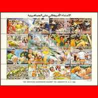 *** USA AMERICA Vs LIBYA GADDAFI (1986 Issue #3 M/s MNH) - Libyen
