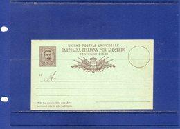 ##(DAN185)-- Cartolina Postale Cent.10 Mill.88  Cat. Filagrano C7   Nuova - 1900-44 Vittorio Emanuele III