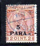 490 9 - ALBANIA 1914 , Michel N. 41 Usato  Skandenberg: Sbarrette Spostate - Albania