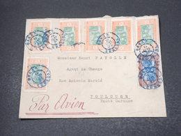 SENEGAL - Enveloppe Par Avion De Dakar Pour La France - L 17016 - Sénégal (1887-1944)