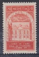 SUISSE 1924: Cinquantenaire De L'U.P.U., 20c Rouge Gomme Jaune, Neuf* (ZNr 167AII) - Schweiz