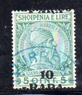 490 11 - ALBANIA 1914 , Michel N. 42 Usato  Skandenberg : Soprastampa Spostata - Albania