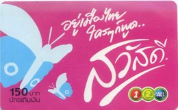Mobilecard Thailand - 12Call - Schmetterling - Thaïland