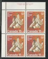 CANADA 1975 SEMI-POSTAL SCOTT B9** PLATE BLOCK UL - 1952-.... Elizabeth II