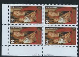 CANADA 1978 SCOTT  774** PLATE BLOCK UL - 1952-.... Reign Of Elizabeth II