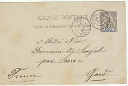 Entier 10c  O. Cad Podor Sénégal Dateur Mixte 1893 - Sénégal (1887-1944)