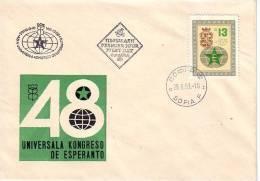 1963 World Esperanto Congress Sofia 1v.- FDC Bulgaria / Bulgarie - Esperanto