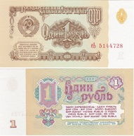 USSR Russia - 1 Ruble 1961 AUNC Serie ПБ Yellow Spot Ukr-OP - Rusia