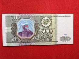 Russia - 500 Rubles 1993 Pick 256 - Ttb+ / Vf+ ! (CLVO57) - Russie
