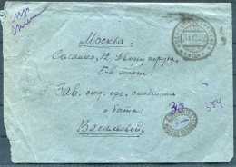 1932 USSR Russia Postage Due, Taxe, To Pay Cover - Moscow - Covers & Documents