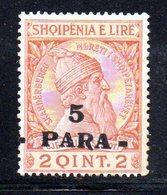 490 16 - ALBANIA 1914 , Michel N. 41 Nuovo  *  Skandenberg - Albania