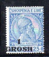 490 18 - ALBANIA 1914 , Michel N. 44 Nuovo  *  Skandenberg - Albania