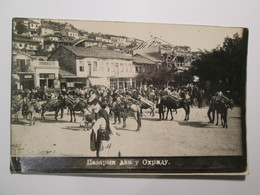 Street Market Day In Ohrid / Macedonia - Macédoine