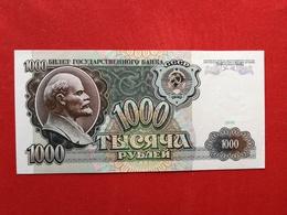 Russia - 1000 Rubles 1991 Pick 246 - Spl / Auc ! (CLVO60) - Russia