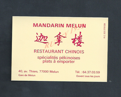 CDV CARTE DE VISITE RESTAURANT CHINOIS MANDARIN À MELUN : - Visiting Cards