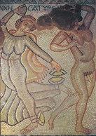 Jordan PPC Mosaic At Me'daba Madaba Holy Views 189 (2 Scans) - Jordanien